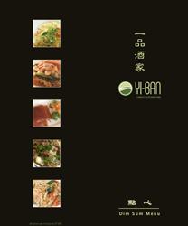 yiban-dim-sum-menu